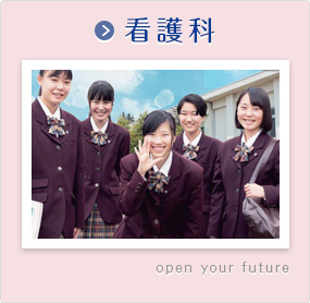 open your future
